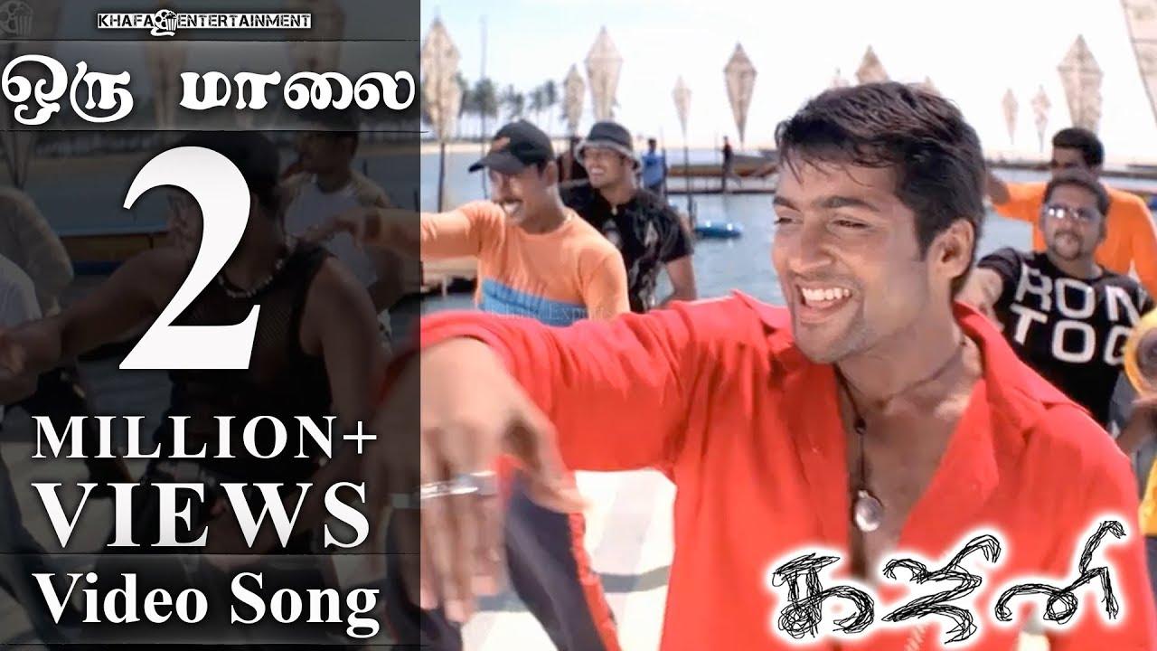 ghajini tamil movie songs oru maalai video suriya