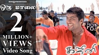 Ghajini Tamil Movie | Songs | Oru Maalai Video | Suriya, Asin