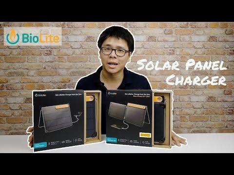 152. Review แผงโซล่าเซลล์ Biolite รุ่น Solar panel 5 และ 10+