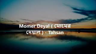 Momer deyal by tahsan karoke lyrics with SK media