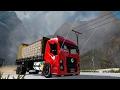 Regreso a Argentina! Los Andes Chile hacia San Luis ARG! Volks Wagen Constellation