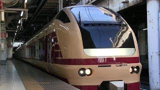 JR常磐線 上野駅 E653系「国鉄色」(回送)
