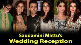 Saudamini Mattu's Wedding Reception   Aishwarya Rai, Amitabh Bachchan, Sonam Kapoor, Sara Ali Khan
