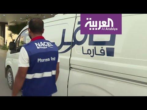 نشرة الرابعة | لمنع تفشي كورونا .. الصحة السعودية ترسل الأدوية إلى منازل المرضى  - نشر قبل 2 ساعة