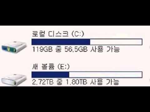 농협인터넷뱅킹 64비트 32비트 호환모드 오류 해결