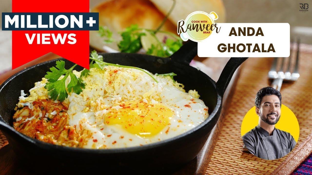 Special Anda Ghotala | सूरती अंडा घोटाला | दस मिनट में घर पे बनाएँ | Egg Recipes | Chef Ranveer Brar