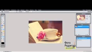Урок 10   Обрезка фото панель инструментов(Перейти к ФотоРедактору - http://fotoredaktor.stasfalkovich.com/ Посмотрим первый инструмент на панели инструментов, которы..., 2015-08-14T12:49:38.000Z)