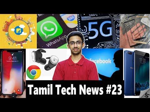 Gionee M7,Big Billion Day, 5G,mAadhaar, Bose QC35 2,Mi Mix 2, Jaybird Freedom 2- Tamil Tech News #23