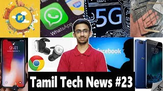 Tamil Tech News #23 -Gionee M7,Big Billion Day, 5G,mAadhaar, Bose QC35 2,Mi Mix 2, Jaybird Freedom 2