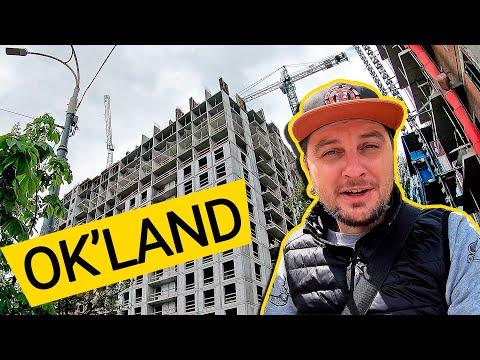 ЖК OK'LAND 🆗 Побывал Внутри Виртуальной Квартиры! Обзор ЖК Окленд В Киеве