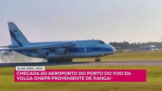 ANTONOV no Aeroporto do Porto | Carga importante ✈️