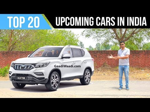 Upcoming Cars in 2018 in India - 20 New Cars