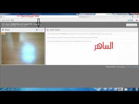 جامعة الملك فيصل إنتساب : شرح طريقة تنزيل المحاضرات