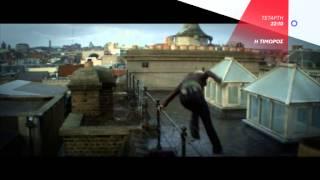Η ΤΙΜΩΡΟΣ (HAYWIRE) - trailer