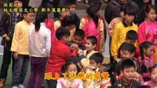 LMC 2015 CNY Party Theme Song