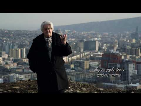 Tbilisi, a City for its Citizens?