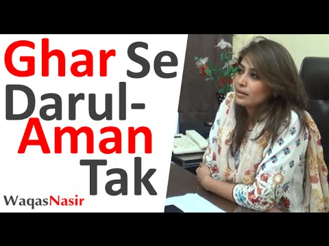 Ghar Se  Dar-ul-Aman Tak- By Qasim Ali Shah | In Urdu