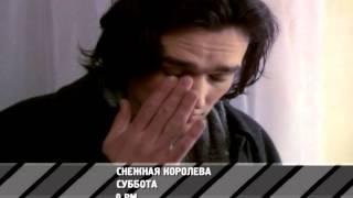 """""""Снежная королева"""" - кино на RTVi"""