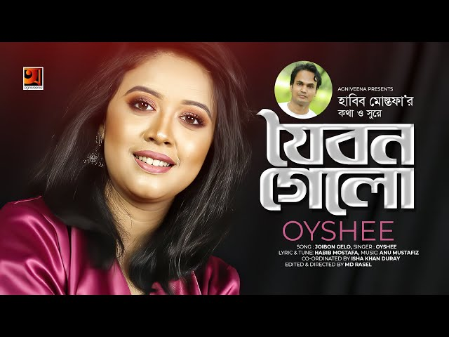 Joibon Gelo by Oyshee mp3 song Download