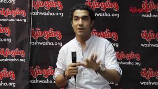 بالفيديو.. محمد عادل:'السوق بيجبرنا نختار أفضل الأعمال المعروضة'