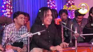 Sada Dil Tor K Pashtway Ga-Shafqat Salamat Sham 84 Voice Of Punjab2019 Live PTC Punjabi Arshad Sound