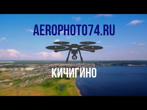 Село Кичигино Увельского района. Южноуральское водохранилище 2,7k 60fps 15-07-2017