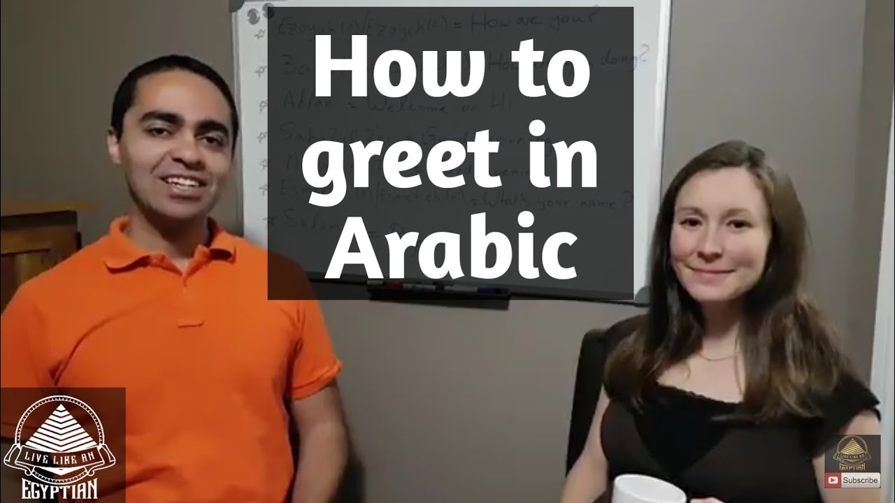 Egyptian arabic word of the day week1 review youtube egyptian arabic word of the day week1 review kristyandbryce Choice Image