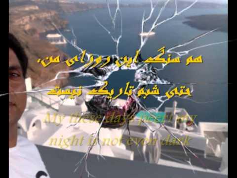 Dariush Donyaye in roozaye man English Lyrics