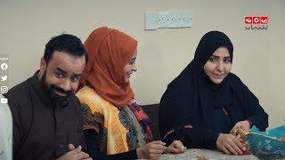 رومانسية الجيل الأول ... بالنهاية يطلع حلم | دار مادار