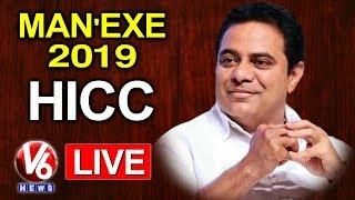 Minister KTR Addresses At Manand#39;EXE-2019, HICC | Kondapur | LIVE