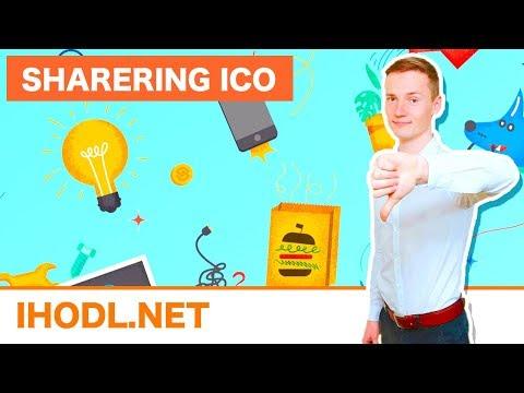 Обзор ICO ShareRing – Криптовалюта SHR