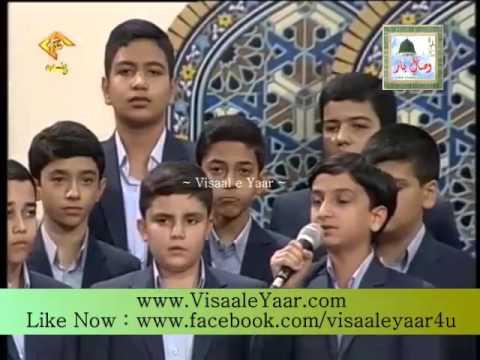 Beautiful Quran Recitation Irani Child At Iran.By Visaal