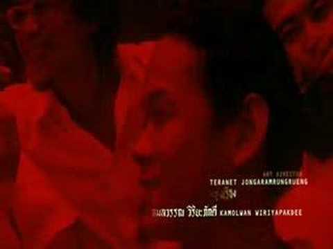 Shutter 2004 Good Music (泰國 鬼影)