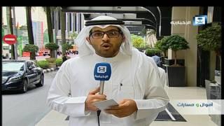 موفد الإخبارية: غدا مجلس الأعمال السعودي الماليزي يناقش التعاون في 6 قطاعات رئيسية