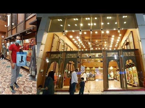 Eid Shopping in J. Riyadh |  Junaid Jamshed Riyadh