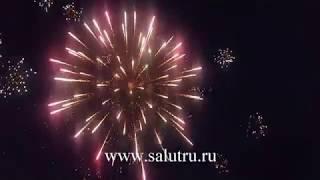 Фейерверк на свадьбу в Самаре и Тольятти-заказать свадебный салют.