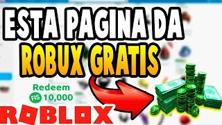 HOW TO WIN MANY ROBUX FREE 2019!! ★WORKING★