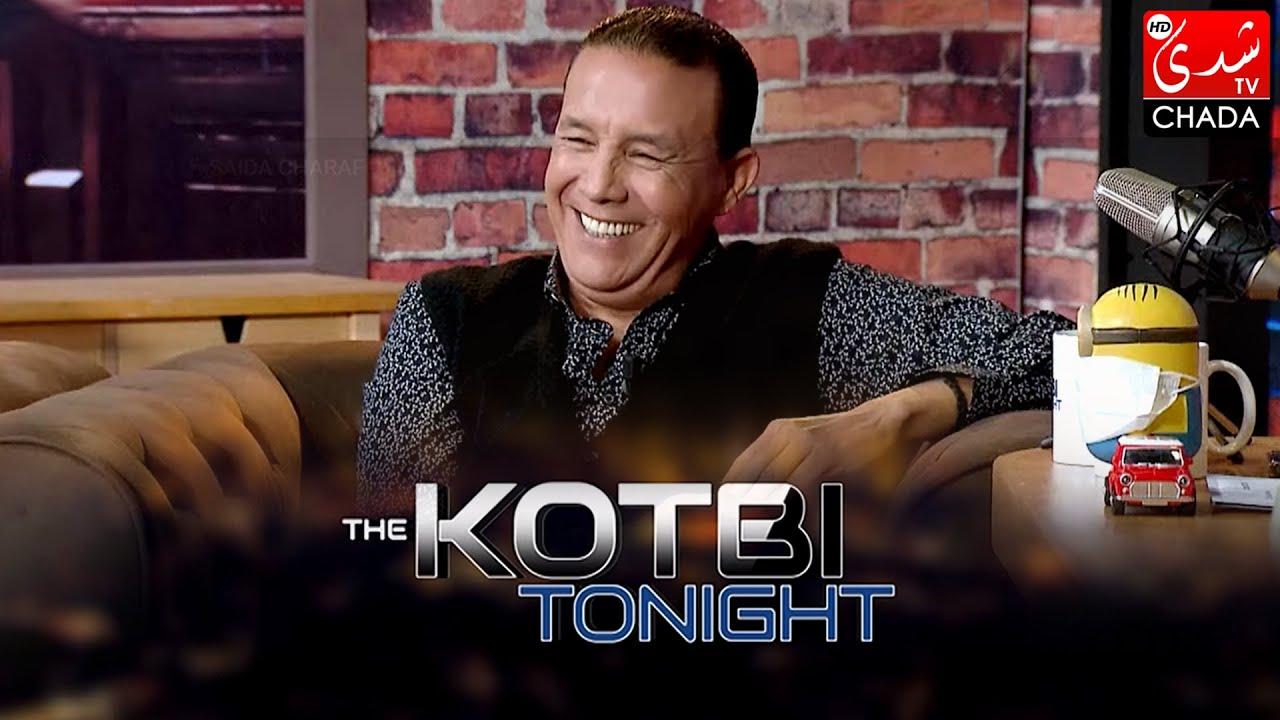 برنامج The Kotbi Tonight - الحلقة 16 | عبد العالي الغاوي و نجوى عوان | الحلقة كاملة