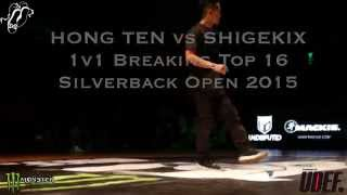 Video Hong Ten vs Shigekix | 1 v 1 Breaking Top 16 | Silverback Open 2015 | #UDEF #MonsterEnergy | #SXSTV download MP3, 3GP, MP4, WEBM, AVI, FLV Desember 2017