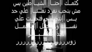 مسمار متناك شات مصريه