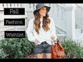 Fall Fashion Wishlist: What I'm Buying This Fall??