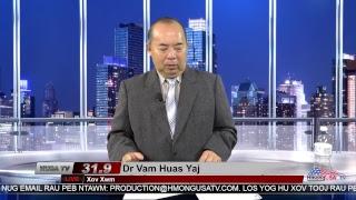 Xov Xwm nrog Dr. Vam Huas Yaj 7-11-2017