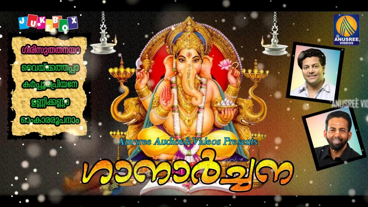 Devotional Songs - - Download Tamil Songs