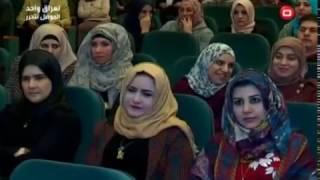 بالفيديو 256 باحثاً عراقياً وعالمياً يشاركون في مؤتمر جامعة تكنولوجيا المعلومات والاتصالات