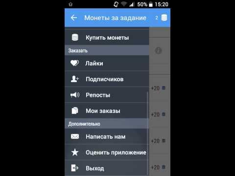 Программа для накрутки подписчиков вконтакте онлайн
