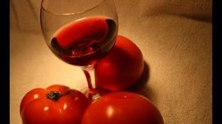 Вино из помидор