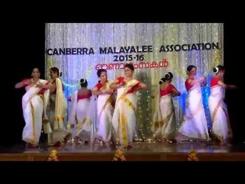 Thiruvathirakali 2016