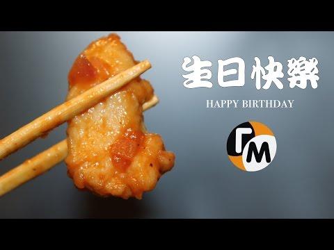Курица по-китайски | Курица в соевом соусе (рецепт курицы) -- Голодный Мужчина, Выпуск 126