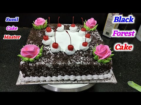 Black Forest Cake | Black Forest Cake Recipe | Fancy Cake | Sunil Cake Master | Birth Day Cake |