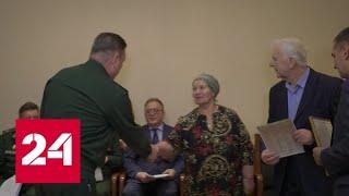 Родственникам погибших фронтовиков вручили их награды - Россия 24